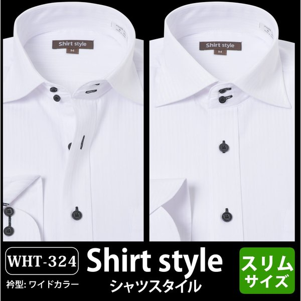 ワイドカラー ワイシャツ yシャツ メンズ おしゃれ 長袖 安い 結婚式 二次会 パーティー ドレスシャツ フォーマル|beauty-ex