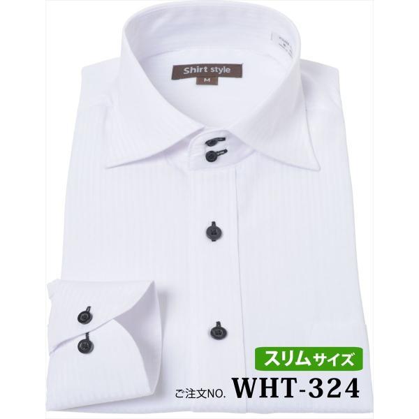 ワイドカラー ワイシャツ yシャツ メンズ おしゃれ 長袖 安い 結婚式 二次会 パーティー ドレスシャツ フォーマル|beauty-ex|05