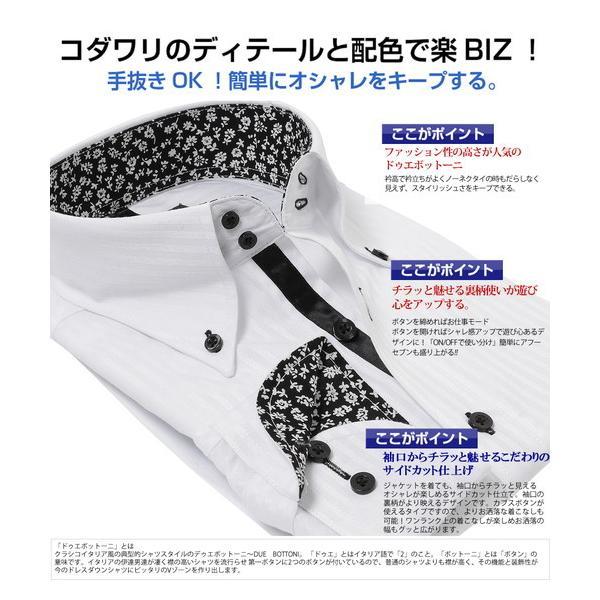 ワイシャツ 長袖 白 おしゃれ ボタンダウン メンズ ワイドカラー ホリゾンタルシャツ レギュラー スリム 結婚式 ビジネス|beauty-ex|04