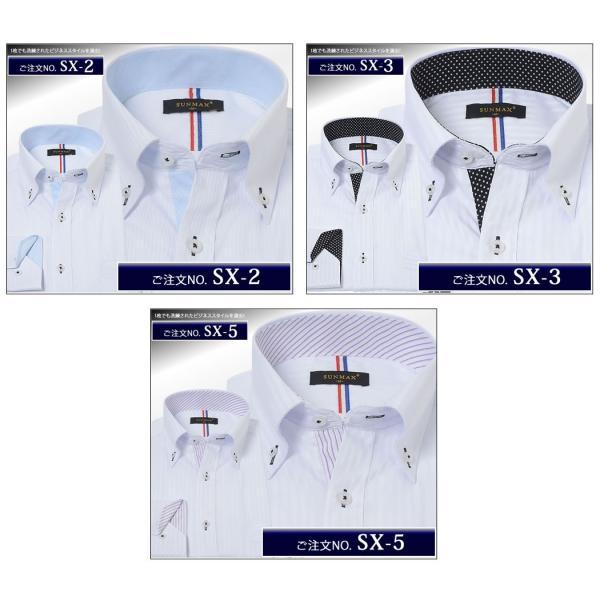 メンズ ワイシャツ 通販 スリム s - 3l 大きいサイズ 安い ドレスシャツ ビジネス ボタンダウン カッターシャツ おしゃれ 長袖  /ysh-1005|beauty-ex|02