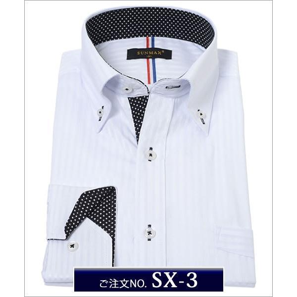 メンズ ワイシャツ 通販 スリム s - 3l 大きいサイズ 安い ドレスシャツ ビジネス ボタンダウン カッターシャツ おしゃれ 長袖  /ysh-1005|beauty-ex|04