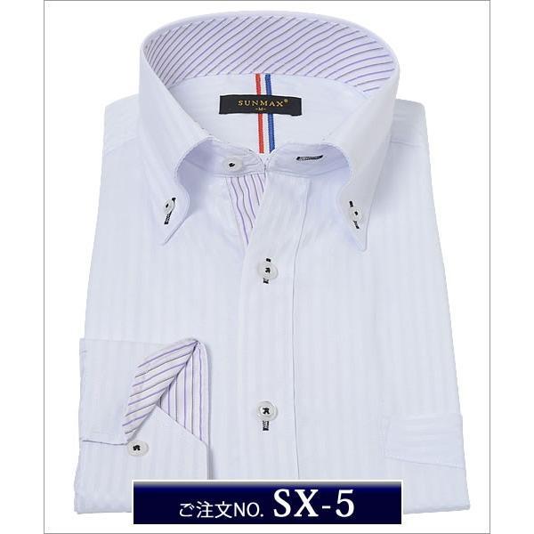 メンズ ワイシャツ 通販 スリム s - 3l 大きいサイズ 安い ドレスシャツ ビジネス ボタンダウン カッターシャツ おしゃれ 長袖  /ysh-1005|beauty-ex|05