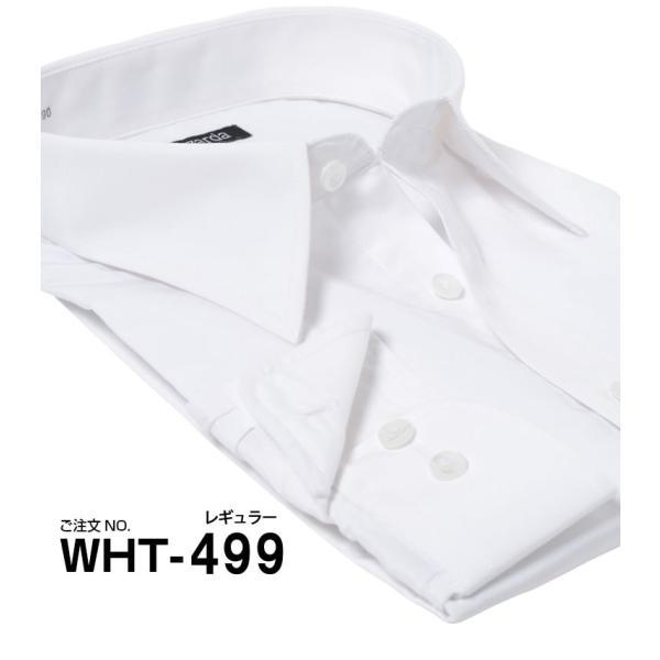 ワイシャツ 3L 4L 5L 6L 7L 8L 大きいサイズ 白 無地 白無地 長袖 安い 冠婚葬祭 葬儀 葬式|beauty-ex|06