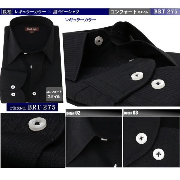 ワイシャツ 黒 メンズ シャツ 長袖 おしゃれ 結婚式 2次会 ホスト シャツ ドレスシャツ メンズシャツ 黒 カッターシャツ 黒ワイシャツ カラーシャツ|beauty-ex|19