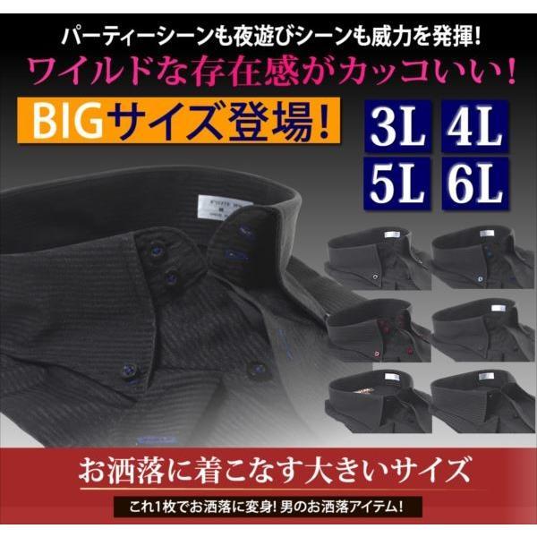 ワイシャツ 大きいサイズ 黒 3L 4L 5L 6L おしゃれ 結婚式 ボタンダウン ブラックシャツ メンズ カッターシャツ ドレスシャツ|beauty-ex