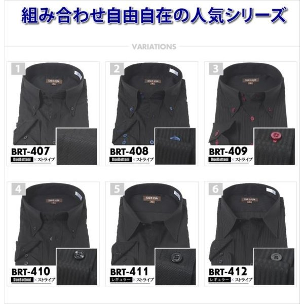 ワイシャツ 大きいサイズ 黒 3L 4L 5L 6L おしゃれ 結婚式 ボタンダウン ブラックシャツ メンズ カッターシャツ ドレスシャツ|beauty-ex|02