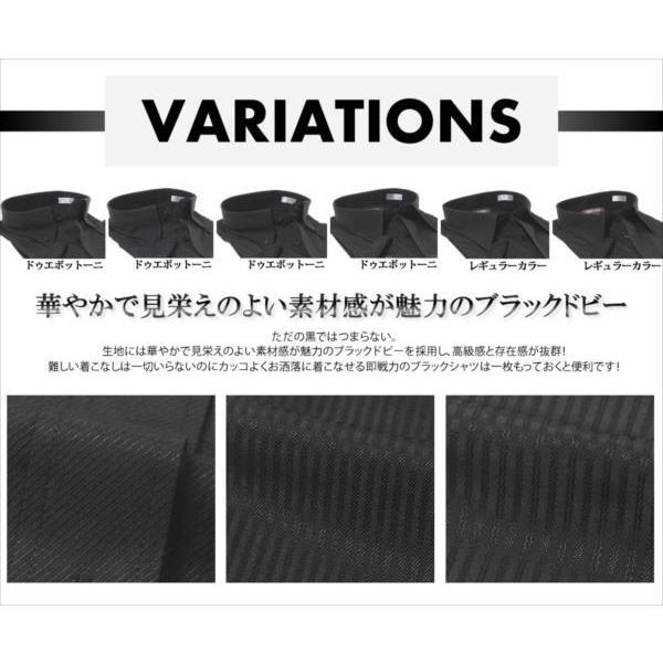 ワイシャツ 大きいサイズ 黒 3L 4L 5L 6L おしゃれ 結婚式 ボタンダウン ブラックシャツ メンズ カッターシャツ ドレスシャツ|beauty-ex|03