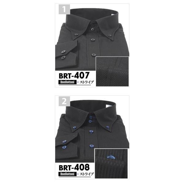 ワイシャツ 大きいサイズ 黒 3L 4L 5L 6L おしゃれ 結婚式 ボタンダウン ブラックシャツ メンズ カッターシャツ ドレスシャツ|beauty-ex|04