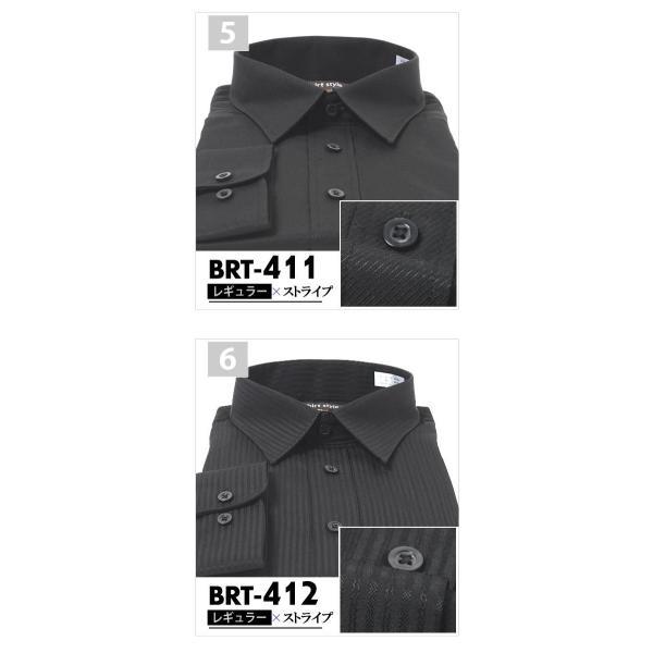 ワイシャツ 大きいサイズ 黒 3L 4L 5L 6L おしゃれ 結婚式 ボタンダウン ブラックシャツ メンズ カッターシャツ ドレスシャツ|beauty-ex|06