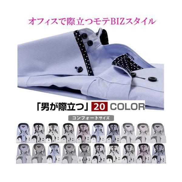 ワイシャツ おしゃれ メンズ 長袖 クレリックシャツ クレリック yシャツ ボタンダウン スリム 結婚式 ビジネス|beauty-ex