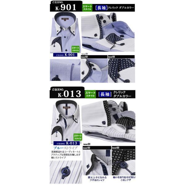 ワイシャツ おしゃれ メンズ 長袖 クレリックシャツ クレリック yシャツ ボタンダウン スリム 結婚式 ビジネス|beauty-ex|02