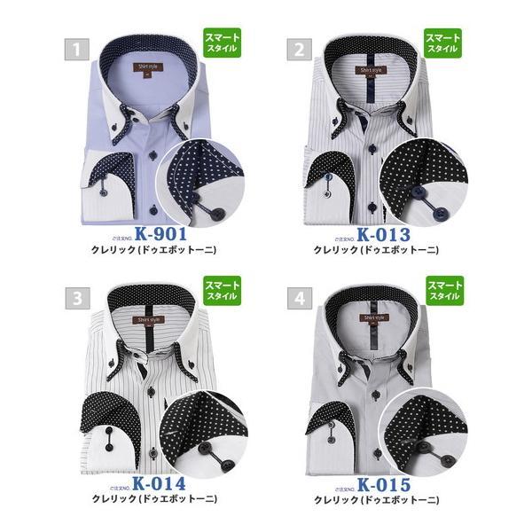 ワイシャツ おしゃれ メンズ 長袖 クレリックシャツ クレリック yシャツ ボタンダウン スリム 結婚式 ビジネス|beauty-ex|12