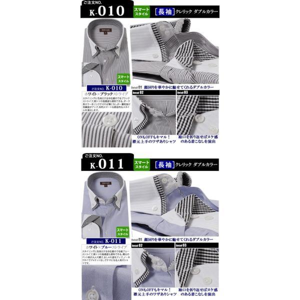 ワイシャツ おしゃれ メンズ 長袖 クレリックシャツ クレリック yシャツ ボタンダウン スリム 結婚式 ビジネス|beauty-ex|07
