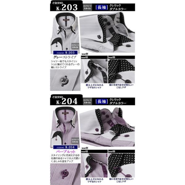 ワイシャツ おしゃれ メンズ 長袖 クレリックシャツ クレリック yシャツ ボタンダウン スリム 結婚式 ビジネス|beauty-ex|10