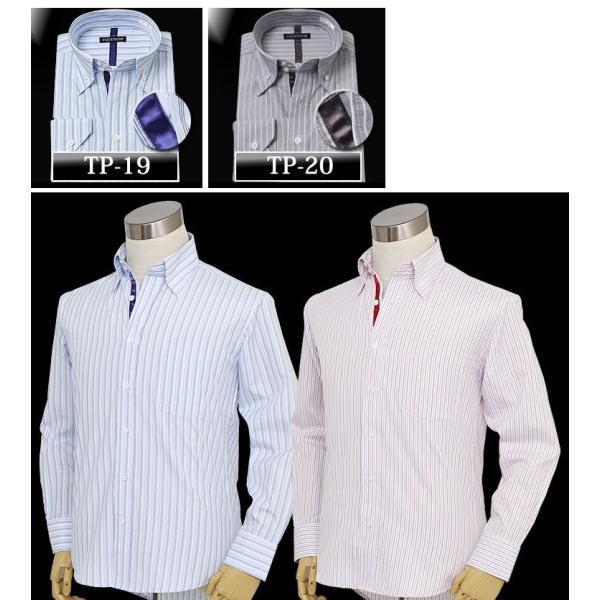 ワイシャツ/長袖/カッターシャツ/ストライプ/ボタンダウン/ボタンダウンシャツ/ドゥエボットーニ/ドレスシャツ/Yシャツ/カラーシャツ/M・L・LL・3L/メンズ/細身|beauty-ex|02