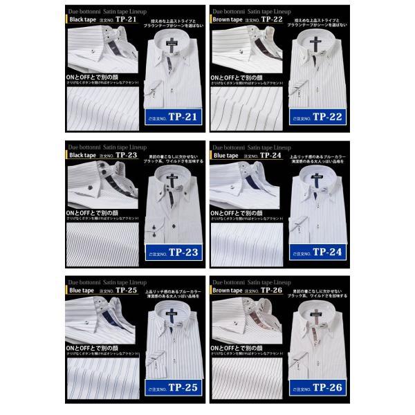 ワイシャツ/長袖/カッターシャツ/ストライプ/ボタンダウン/ボタンダウンシャツ/ドゥエボットーニ/ドレスシャツ/Yシャツ/カラーシャツ/M・L・LL・3L/メンズ/細身|beauty-ex|03