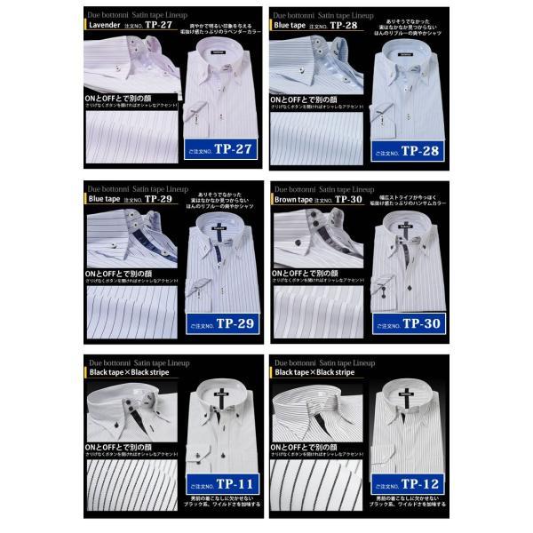 ワイシャツ/長袖/カッターシャツ/ストライプ/ボタンダウン/ボタンダウンシャツ/ドゥエボットーニ/ドレスシャツ/Yシャツ/カラーシャツ/M・L・LL・3L/メンズ/細身|beauty-ex|04