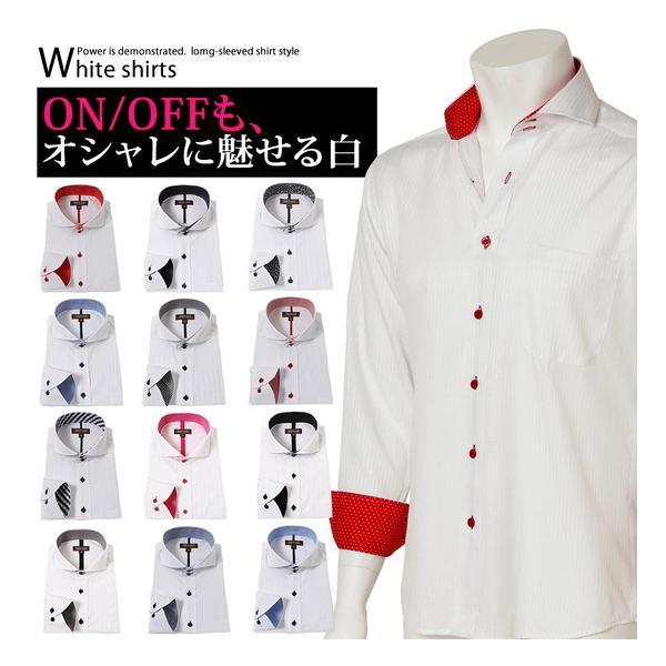 ワイシャツ スリム 長袖 白 おしゃれ 結婚式 カッターシャツ ドレスシャツ ドゥエボットーニ メンズ 通販|beauty-ex