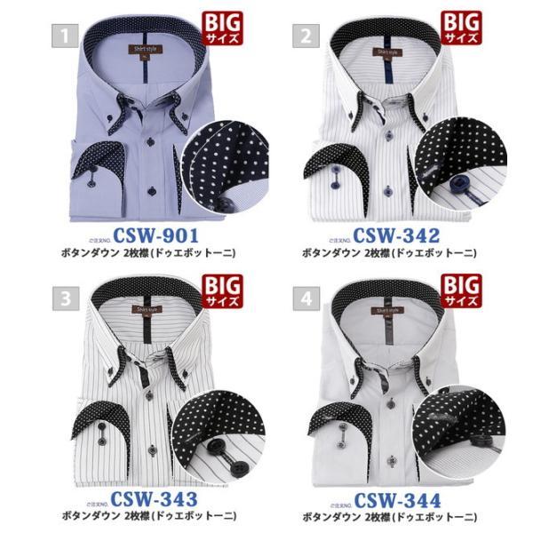ワイシャツ 長袖 3l 4l 5l 6l 7l 8l メンズ 大きいサイズ クールビズ おしゃれ ビジネス カッターシャツ 黒 形態安定(イージーケア)|beauty-ex|04