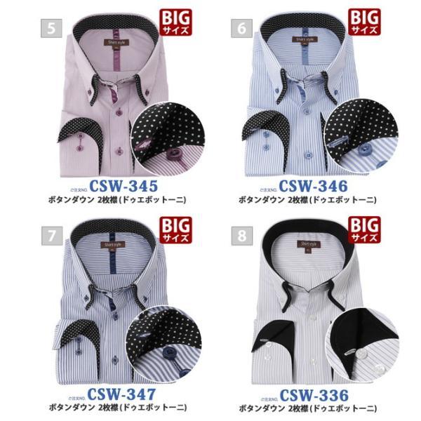 ワイシャツ 長袖 3l 4l 5l 6l 7l 8l メンズ 大きいサイズ クールビズ おしゃれ ビジネス カッターシャツ 黒 形態安定(イージーケア)|beauty-ex|05