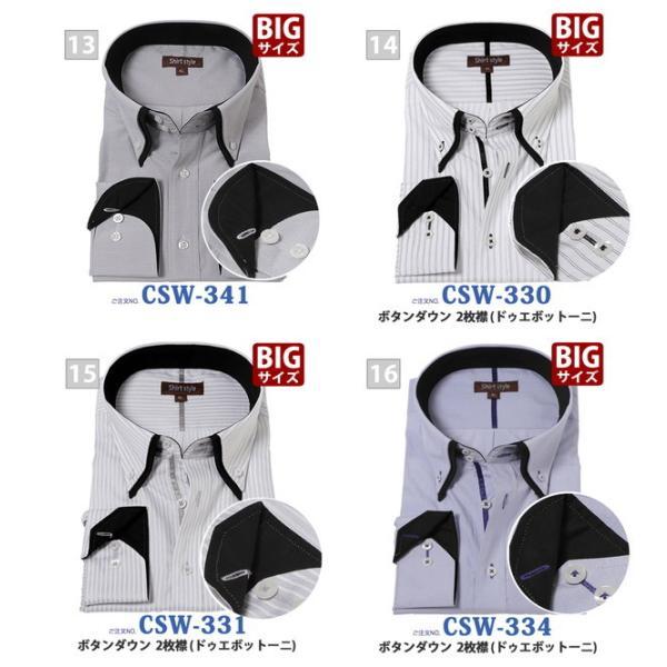 ワイシャツ 長袖 3l 4l 5l 6l 7l 8l メンズ 大きいサイズ クールビズ おしゃれ ビジネス カッターシャツ 黒 形態安定(イージーケア)|beauty-ex|07