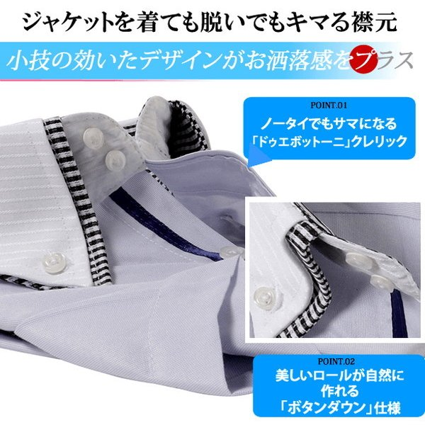ワイシャツ 半袖 メンズ オシャレ クレリックシャツ 半袖 メンズ クレリック 半袖 ストライプ ビジネス|beauty-ex|02