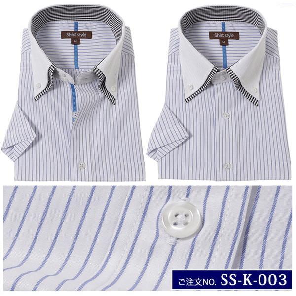 ワイシャツ 半袖 メンズ オシャレ クレリックシャツ 半袖 メンズ クレリック 半袖 ストライプ ビジネス|beauty-ex|11