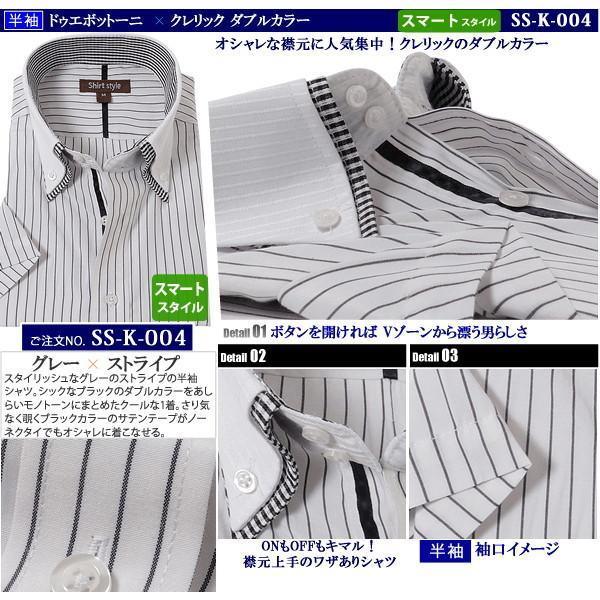 ワイシャツ 半袖 メンズ オシャレ クレリックシャツ 半袖 メンズ クレリック 半袖 ストライプ ビジネス|beauty-ex|12