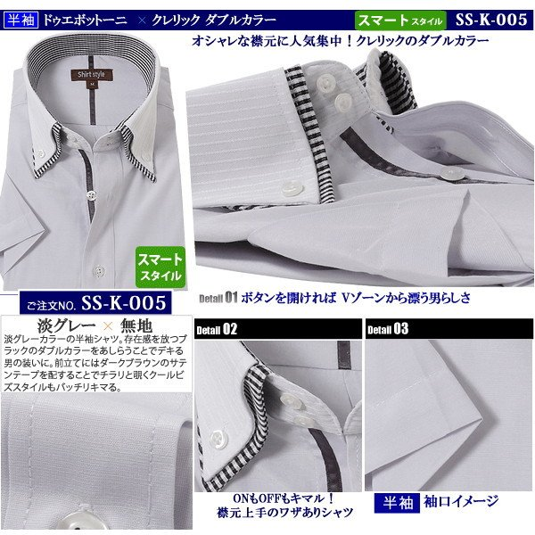 ワイシャツ 半袖 メンズ オシャレ クレリックシャツ 半袖 メンズ クレリック 半袖 ストライプ ビジネス|beauty-ex|14