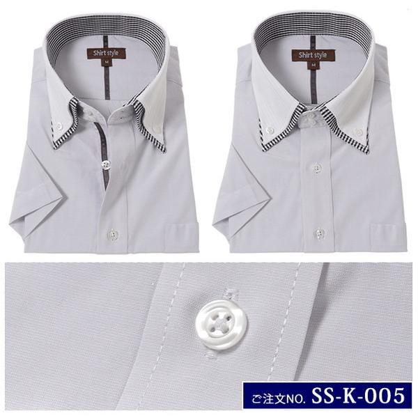 ワイシャツ 半袖 メンズ オシャレ クレリックシャツ 半袖 メンズ クレリック 半袖 ストライプ ビジネス|beauty-ex|15
