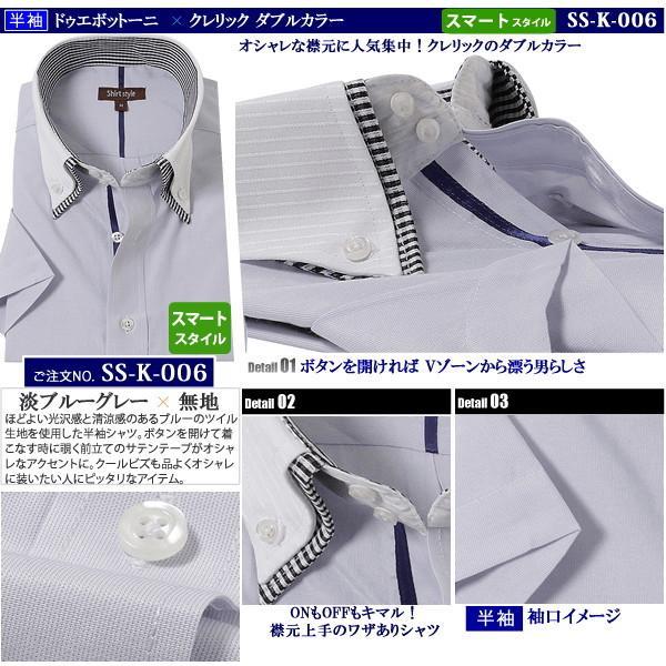 ワイシャツ 半袖 メンズ オシャレ クレリックシャツ 半袖 メンズ クレリック 半袖 ストライプ ビジネス|beauty-ex|16