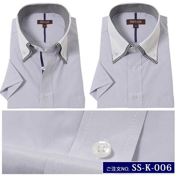 ワイシャツ 半袖 メンズ オシャレ クレリックシャツ 半袖 メンズ クレリック 半袖 ストライプ ビジネス|beauty-ex|17