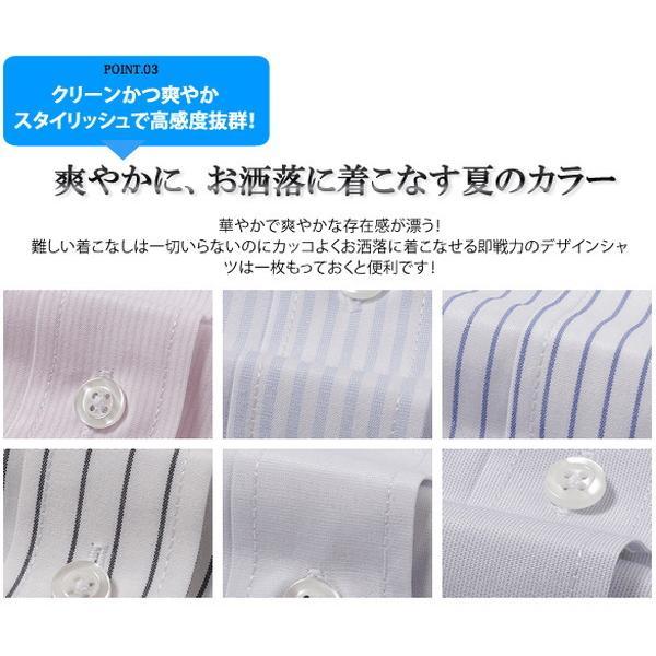 ワイシャツ 半袖 メンズ オシャレ クレリックシャツ 半袖 メンズ クレリック 半袖 ストライプ ビジネス|beauty-ex|03