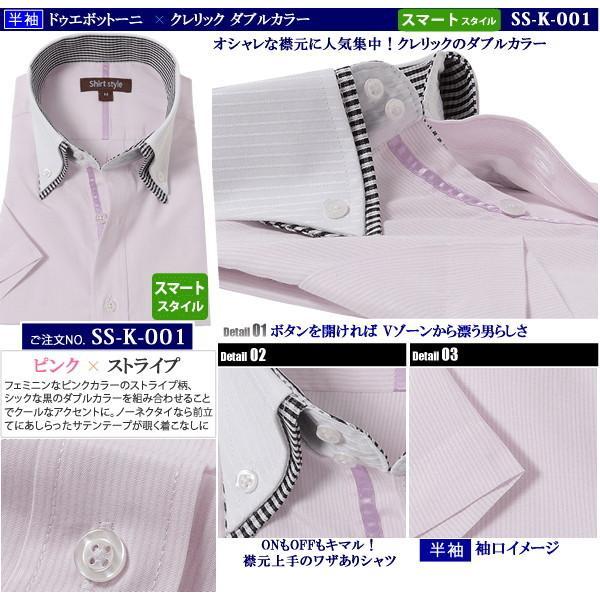 ワイシャツ 半袖 メンズ オシャレ クレリックシャツ 半袖 メンズ クレリック 半袖 ストライプ ビジネス|beauty-ex|06