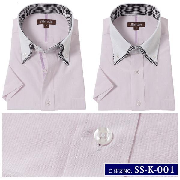 ワイシャツ 半袖 メンズ オシャレ クレリックシャツ 半袖 メンズ クレリック 半袖 ストライプ ビジネス|beauty-ex|07