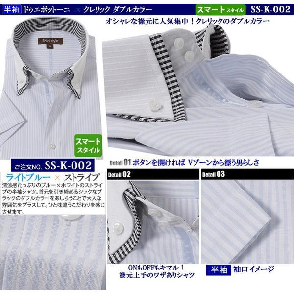 ワイシャツ 半袖 メンズ オシャレ クレリックシャツ 半袖 メンズ クレリック 半袖 ストライプ ビジネス|beauty-ex|08