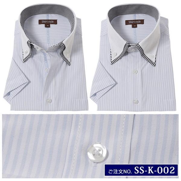 ワイシャツ 半袖 メンズ オシャレ クレリックシャツ 半袖 メンズ クレリック 半袖 ストライプ ビジネス|beauty-ex|09