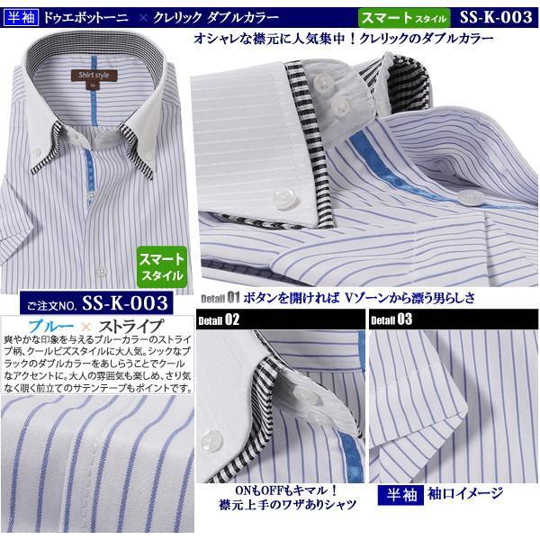 ワイシャツ 半袖 メンズ オシャレ クレリックシャツ 半袖 メンズ クレリック 半袖 ストライプ ビジネス|beauty-ex|10