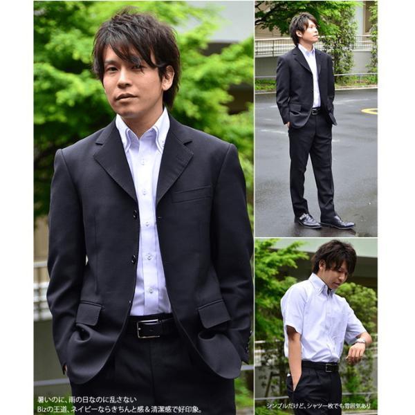 ワイシャツ 半袖 Yシャツ ビジネスシャツ メンズ ビジネス 半袖シャツ ドレスシャツ ボタンダウンシャツ 夏用|beauty-ex|02