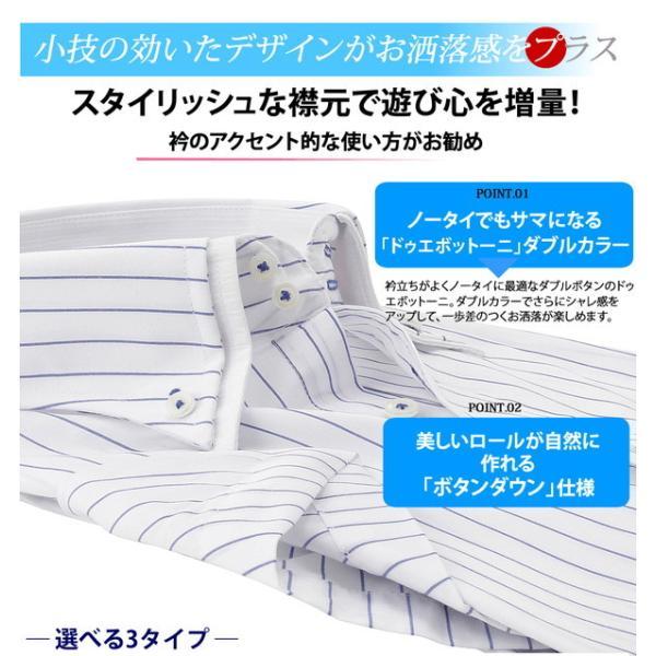 ワイシャツ 半袖 Yシャツ ビジネスシャツ メンズ ビジネス 半袖シャツ ドレスシャツ ボタンダウンシャツ 夏用|beauty-ex|03