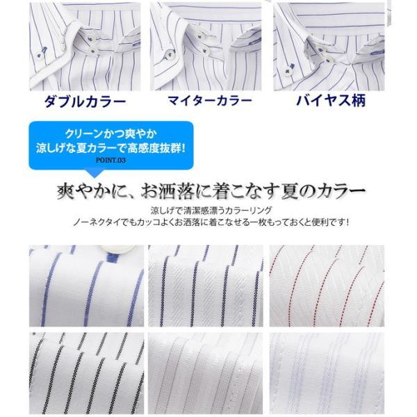 ワイシャツ 半袖 Yシャツ ビジネスシャツ メンズ ビジネス 半袖シャツ ドレスシャツ ボタンダウンシャツ 夏用|beauty-ex|04