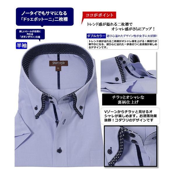 半袖 ワイシャツ 半袖ワイシャツ 大きいサイズ 3L 4L 5L 6L 7L 8L ストライプ ボタンダウン シャツ クールビズ  カッターシャツ 首 45 47 49 51 54 57|beauty-ex|03