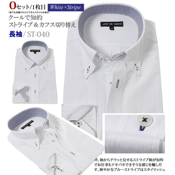 ワイシャツ セット メンズ 長袖 3枚 送料無料 おしゃれ 白 ボタンダウン 襟高 おしゃれ ビジネスシャツ 結婚式 白シャツ|beauty-ex|11