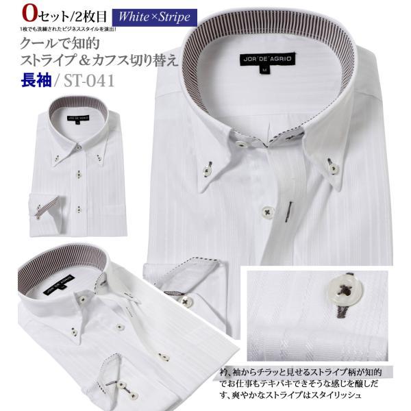 ワイシャツ セット メンズ 長袖 3枚 送料無料 おしゃれ 白 ボタンダウン 襟高 おしゃれ ビジネスシャツ 結婚式 白シャツ|beauty-ex|12