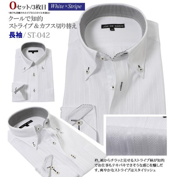 ワイシャツ セット メンズ 長袖 3枚 送料無料 おしゃれ 白 ボタンダウン 襟高 おしゃれ ビジネスシャツ 結婚式 白シャツ|beauty-ex|13