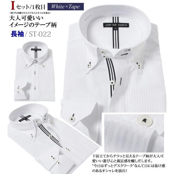 ワイシャツ セット メンズ 長袖 3枚 送料無料 おしゃれ 白 ボタンダウン 襟高 おしゃれ ビジネスシャツ 結婚式 白シャツ|beauty-ex|16