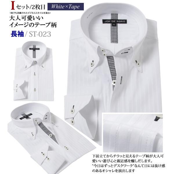 ワイシャツ セット メンズ 長袖 3枚 送料無料 おしゃれ 白 ボタンダウン 襟高 おしゃれ ビジネスシャツ 結婚式 白シャツ|beauty-ex|17