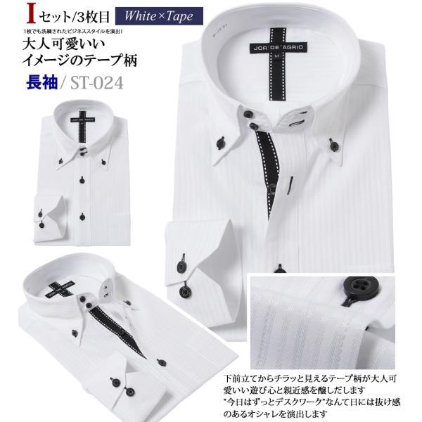 ワイシャツ セット メンズ 長袖 3枚 送料無料 おしゃれ 白 ボタンダウン 襟高 おしゃれ ビジネスシャツ 結婚式 白シャツ|beauty-ex|18