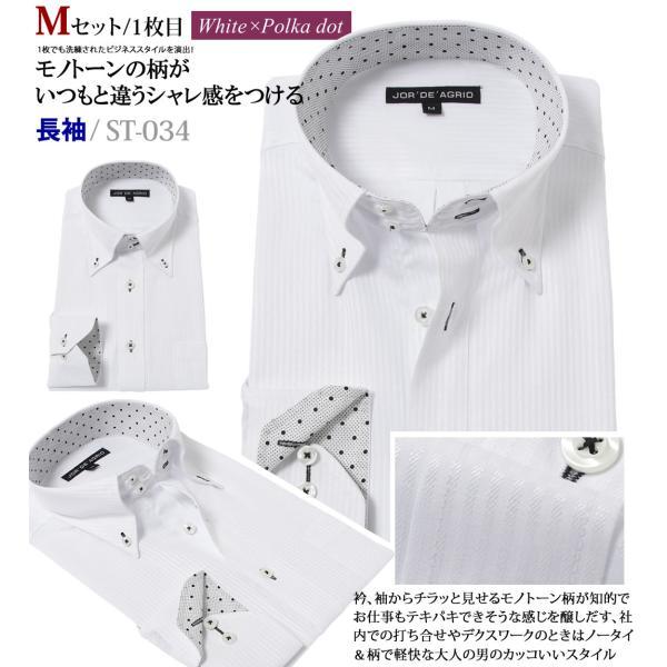 ワイシャツ セット メンズ 長袖 3枚 送料無料 おしゃれ 白 ボタンダウン 襟高 おしゃれ ビジネスシャツ 結婚式 白シャツ|beauty-ex|03