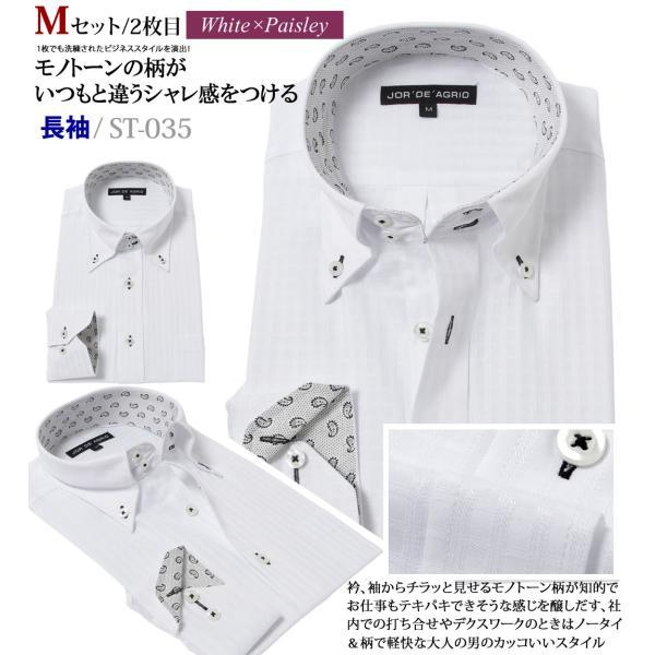 ワイシャツ セット メンズ 長袖 3枚 送料無料 おしゃれ 白 ボタンダウン 襟高 おしゃれ ビジネスシャツ 結婚式 白シャツ|beauty-ex|04